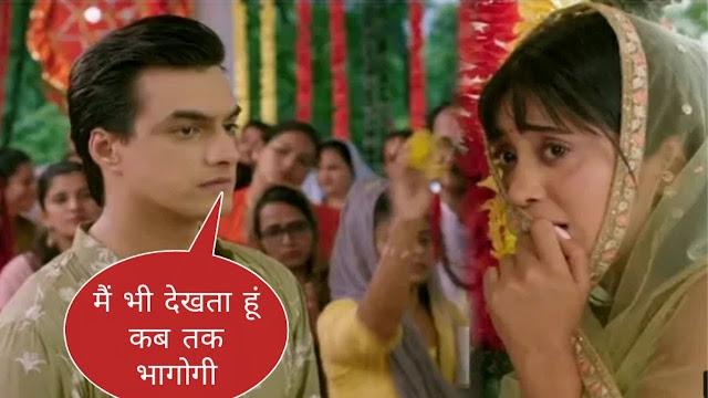 Big Twist :  Vedika breaks wedding Kartik promises to forget Naira in Yeh Rishta Kya Kehlata Hai