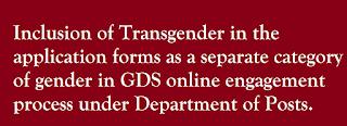 Transgender is separate category of gender in GDS Exam