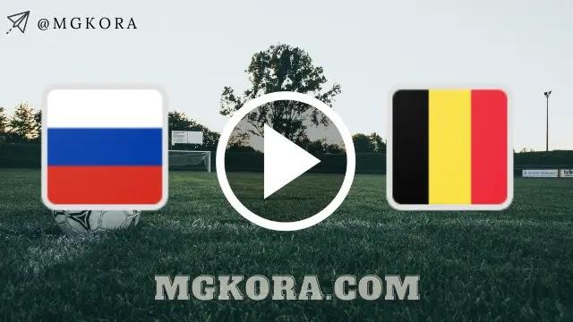 نتيجة مباراة بلجيكا وروسيا اليوم في بطولة أمم أوروبا
