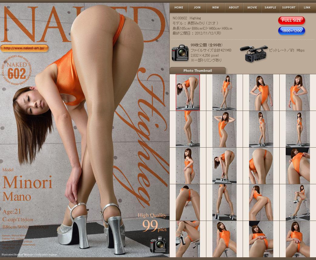 TcgeKED-ARh NO.00602 Highleg Minori Mano 06050