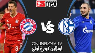 مشاهدة مباراة بايرن ميونخ وشالكه بث مباشر اليوم 24-01-2021 في الدوري الألماني
