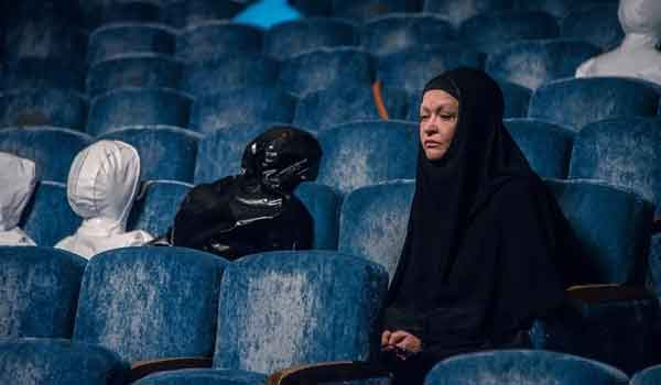 Conferência - filme