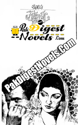 Shaam Ki Hawali Main Episode 24 By Rukhsana Nigar Adnan