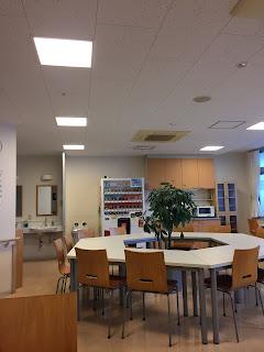 Hospital japão