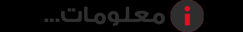 """""""جراند 5"""" 2016 info.png"""