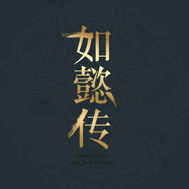 Ruyi's Royal Love in the Palace air date 2018
