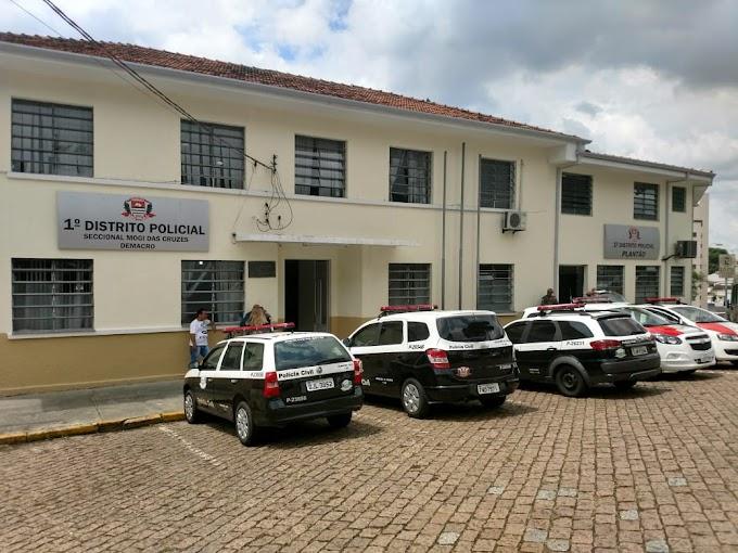 MISTÉRIO:  IDOSA DE 80 ANOS ENCONTRADA ENFORCADA COM AS PERNAS AMARRADAS NA CASA DA FAMÍLIA NA ZONA RURAL NO BAIRRO DE COCUERA