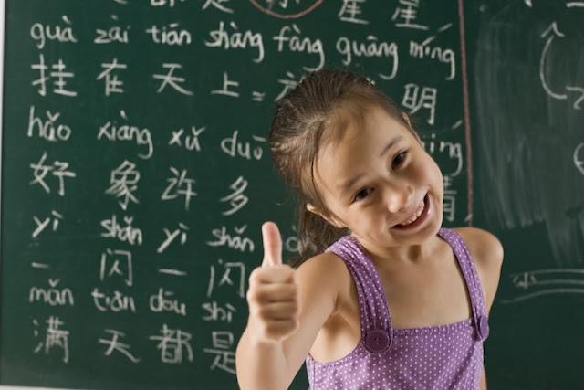 5 Tips Untuk Belajar Bahasa Mandarin