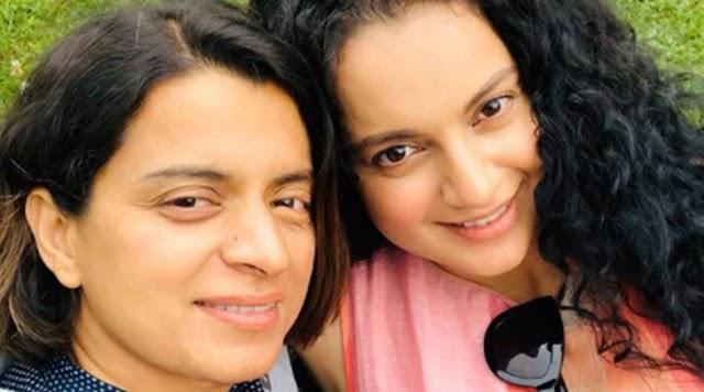 Kangana Ranaut : अदालत ने रानौत बहनों के खिलाफ कोई भी कठोर कार्रवाई का आदेश नहीं दिया