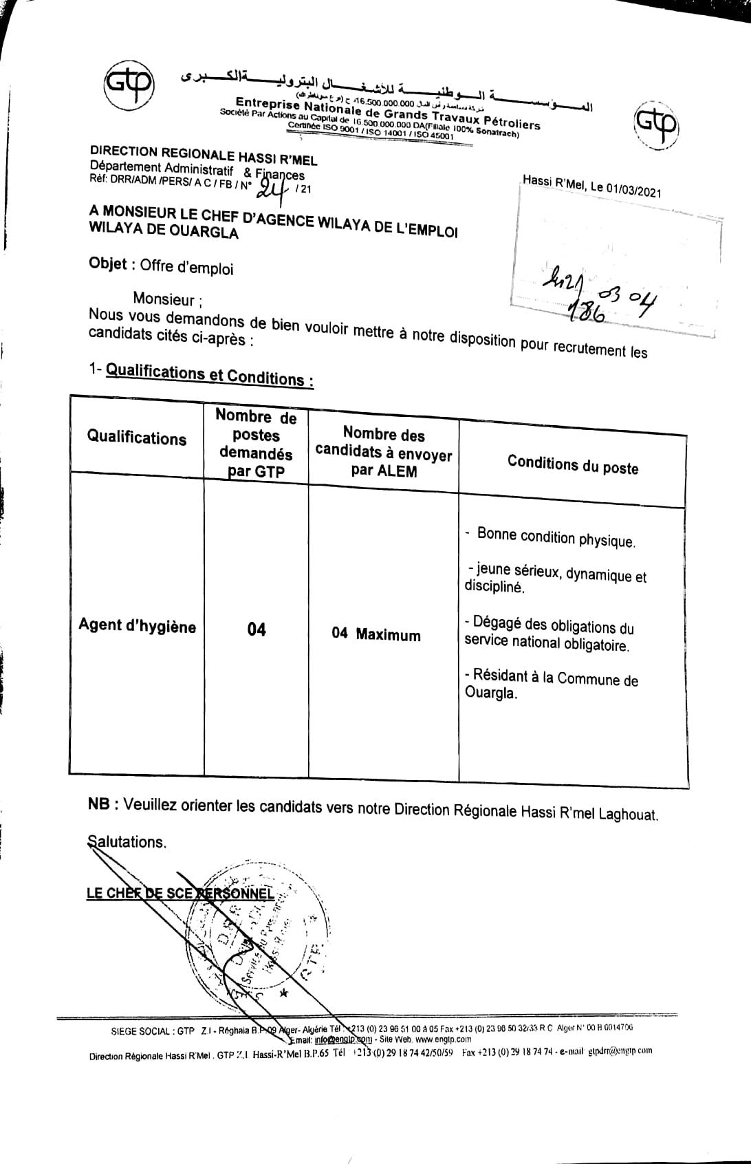 اعلان توظيف بالمؤسسة الوطنية للأشغال البترولية الكبرى GTP ليوم 08 مارس 2021
