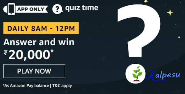 Today's Amazon Quiz Answers - 10  August 2020