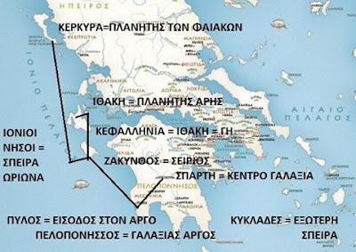 Βασίλης Λυκιαρδόπουλος ΤΑ ΜΥΣΤΙΚΑ ΤΗΣ ΑΜΦΙΠΟΛΗΣ