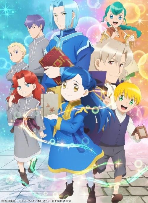 Descargar Honzuki no Gekokujou: Shisho ni Naru Tame ni wa Shudan wo Erandeiraremasen 2da Temporada [12 - 12][Sub Español][MEGA] HDL]