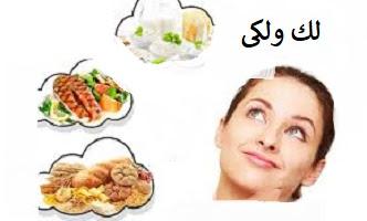 نظام غذائي لتخفيف الوزن - نصائح حول خطط النظام الغذائي لتخفيف الوزن