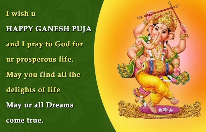 Ganesh Chaturthi 2019 Shayari, Images, Quotes and Status