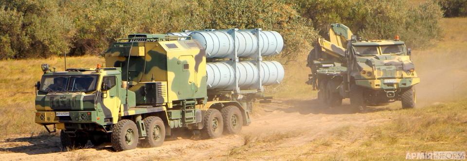 Український процес переозброєння