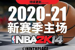 NBA 2K14 All 2020-2021 NBA Courts Pack by NinthPlace