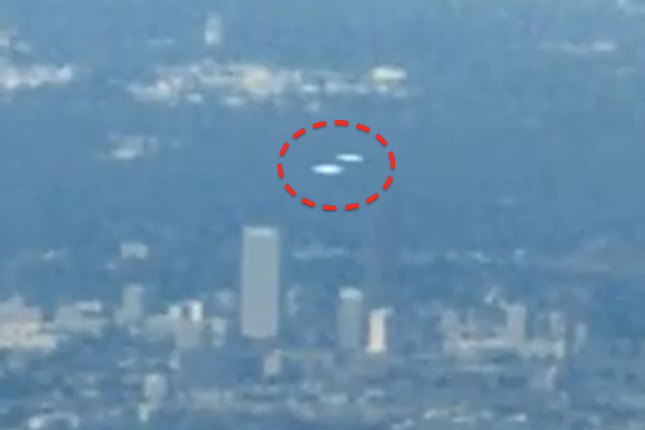 Alien Photo: UFO SIGHTINGS DAILY: UFO Over Atlanta