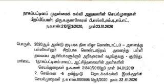 IMG_20200125_132835