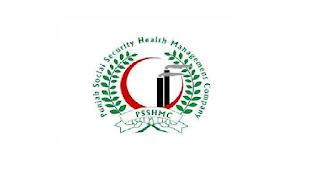 PSSHMC Jobs 2021 – Punjab Social Security Health Management Company