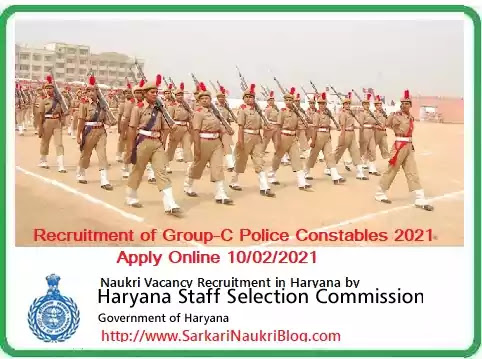 Haryana SSC Police Constable Recruitment Advt. No. 4/2020