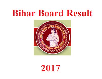 Bihar Board 2017