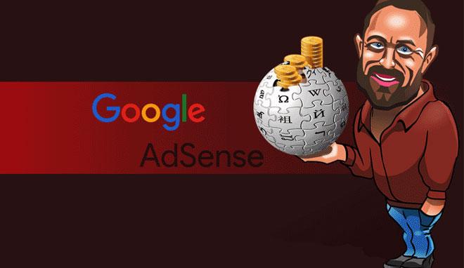 4 Cara Cepat Diterima Daftar Google Adsense Teruji dan Terbukti