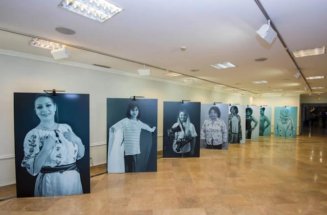 Exposición 'Desde su mirada'