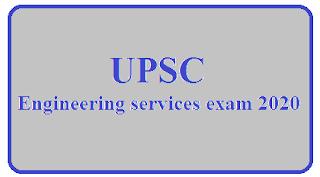 Engineering jobs through UPSC