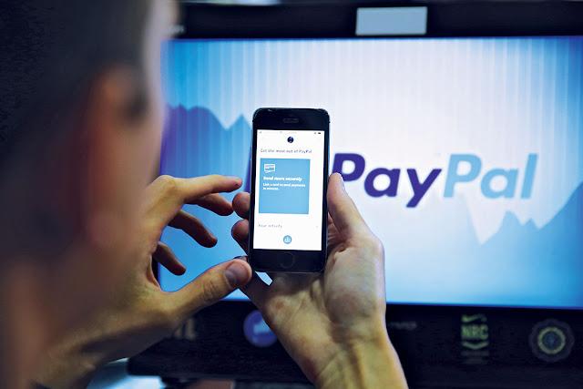 ماهو البايبال PayPal؟