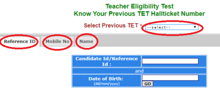how-to-get-previous-2011-2012-2013-2016-TET-hall-tickets-results-marks-details-download
