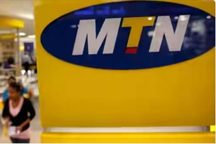 how-to-qualify-for-MTN-wow-weekend-data-bonus