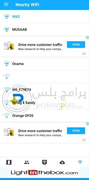 رمز الوايفاي تطبيق WiFi Map