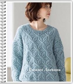 krupnii-uzor-spicami | ўзоры-спіцамі | візерунки-спицями | knitting-patterns