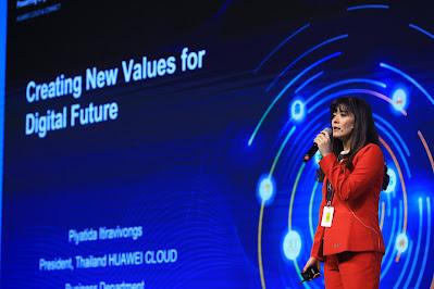 การประสาน 5 พลังเทคโนโลยี เพื่อการเชื่อมต่อดิจิทัลอัจฉริยะในระดับสังคมและธุรกิจ