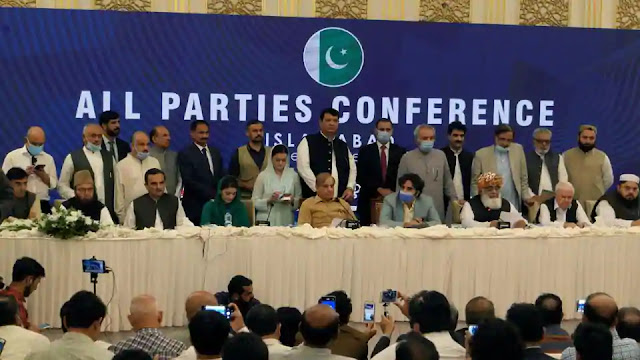 ISLAMABAD ALL PARTIES CONFERENCE