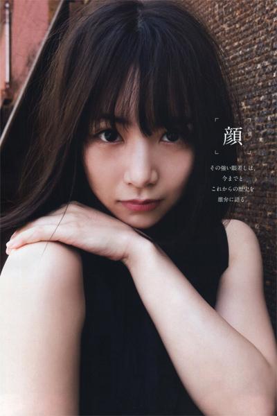 Hinako Kitano 北野日奈子, Ex-Taishu 2019.06 (EX大衆 2019年6月号)