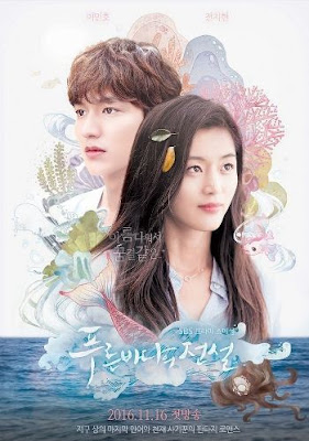 Nonton Legend of the Blue Sea episode Special