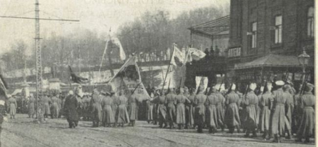 Український військовий рух