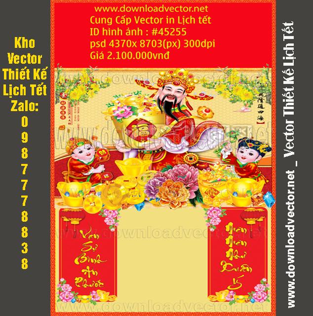 Vector Bìa Lịch tết Thần Tài