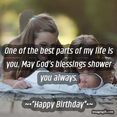 birthday wishes for brother another mother
