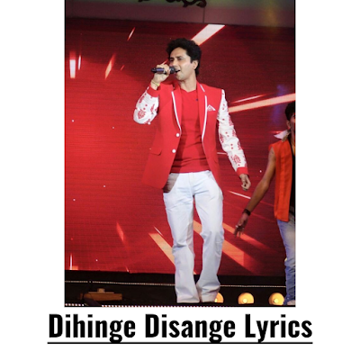 Dihinge Disange Lyrics