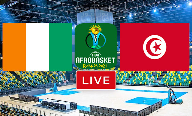 مباراة تونس ساحل العاج نهائي كرة السلة كأس الأمم الأفريقية - الأفروبسكات 2021