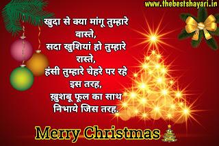 Images wishing merry Christmas