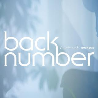 back number 「ハッピーエンド」
