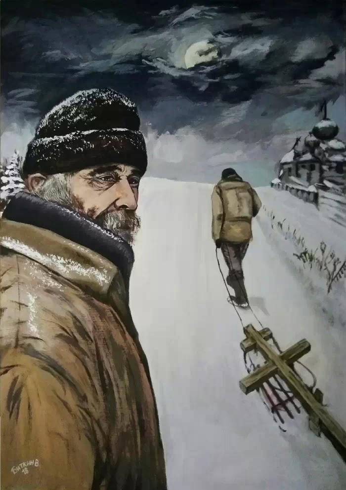 Биткин Вячеслав Геннадьевич