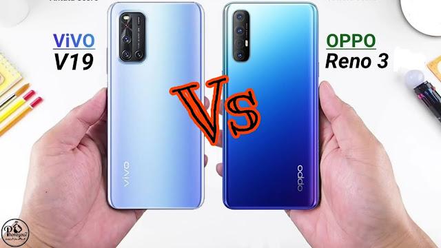 المقارنة الكاملة بين Oppo Reno3 و Vivo V19 هواتف فئة متوسطة