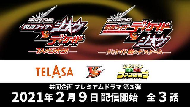 RIDER TIME: Kamen Rider Zi-O vs. Kamen Rider Decade!