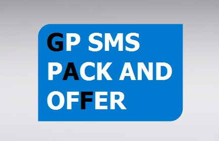 Gp sms pack and offer | Grameenphone sms bundle | জিপি এসএমএস অফার