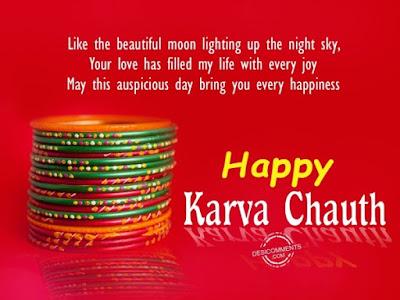 happy karva chauth